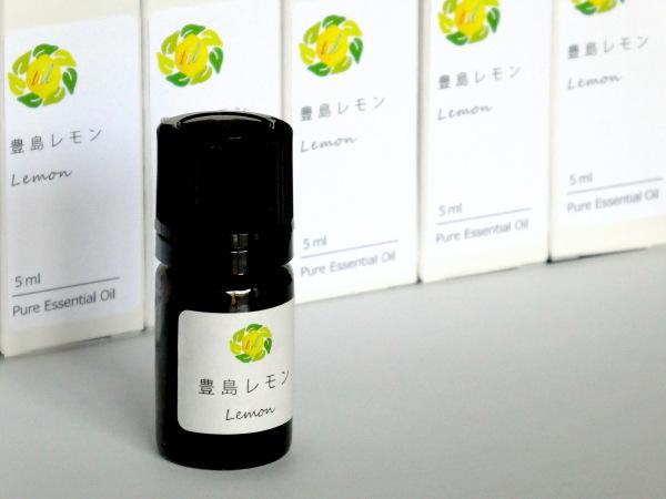 豊島レモン精油できました